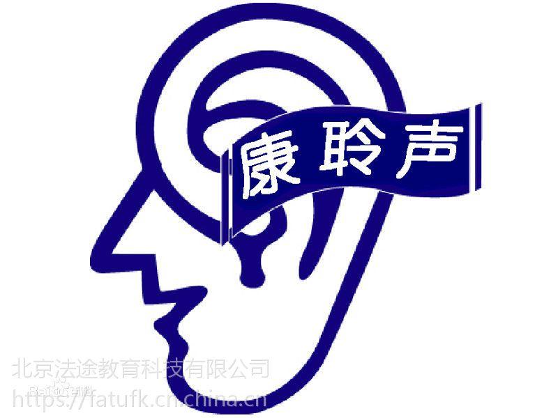 助听器什么牌子好 助听器品牌排名