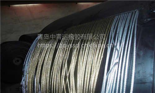 内蒙古钢丝绳芯输送带生产厂家矿用带