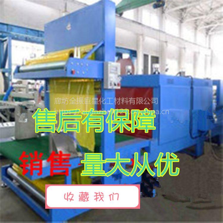 L型包装机 工艺严格要求 销量大