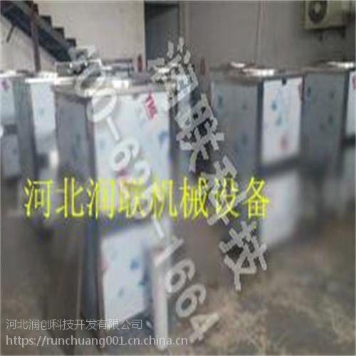 许昌大型豆浆豆腐机 ZC-50大型豆浆豆腐机什么牌子好