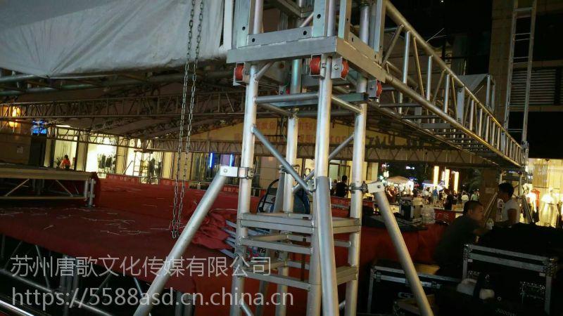 灯光音响 舞台桁架 LED屏 高档桌椅 婚庆帐篷 摄影摄像