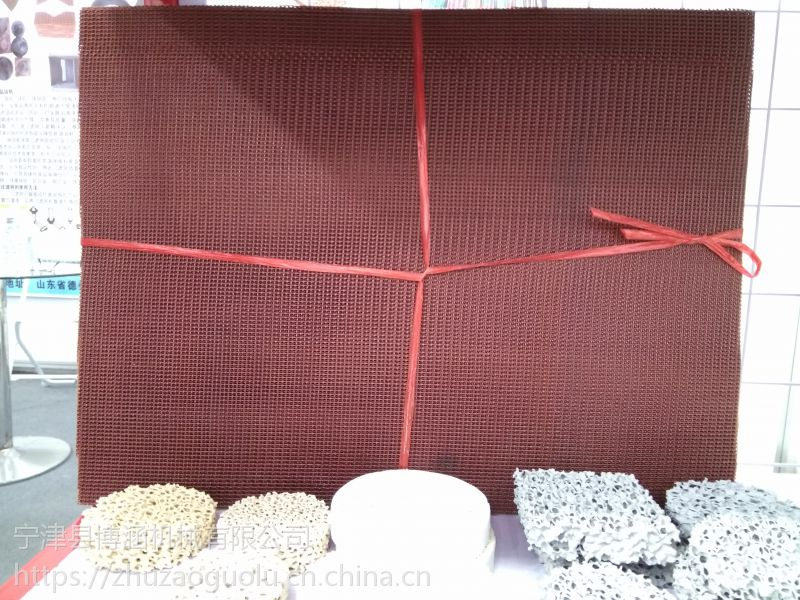 耐磨耐高温陶瓷垫圈密封圈