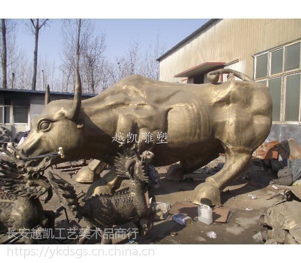 大型铜牛雕塑厂家,大型铜牛雕塑价格,大型铜牛雕塑图片,优质大型铜牛雕塑价格