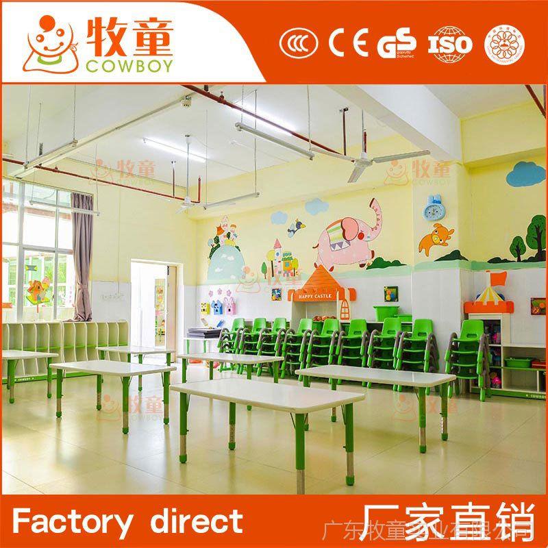 供应幼儿园小班教室布置 幼儿园小班墙面设计装修