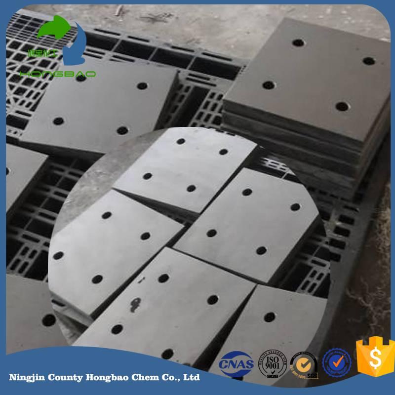 MGE坞门止水承压垫|闸门滑块|弧形滑块|闸门修复滑块鸿宝品质