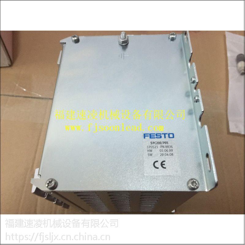 费斯托 SPC200-MMI-1 170226