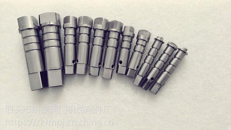 厂家供应 不锈钢球阀杆 阀门丝杆 机械阀杆 阀杆加工 可定制