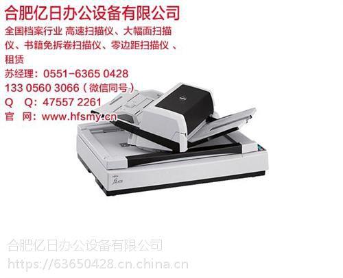 合肥亿日(图)|高速扫描仪租赁多少钱|西藏高速扫描仪租赁