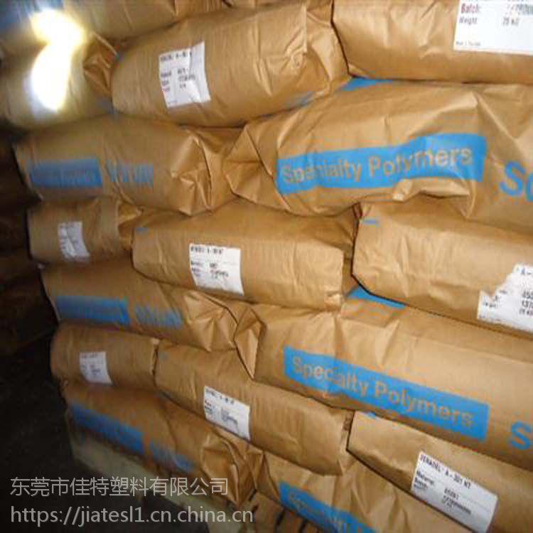 代理PPSU/美国苏威/Radel R-5000 透明级 阻燃级 食品级 奶瓶专用料