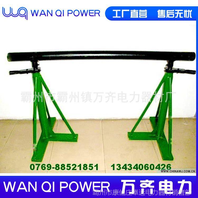 小型牵引放线架 电缆放线架机械式放线架3--5T