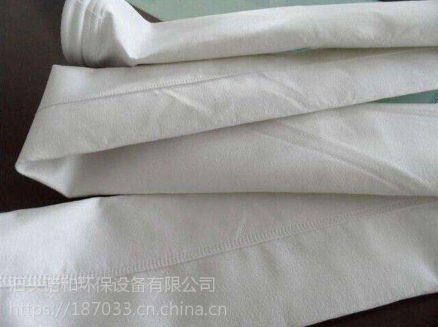 泊头诺和供应各规格常温除尘布袋