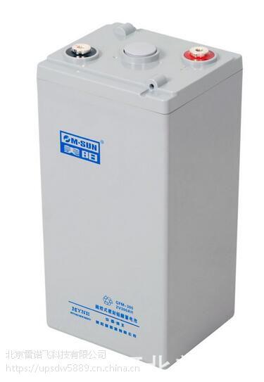 湘西美阳12V120AH铅酸蓄电池6-GFM-120总代理批发