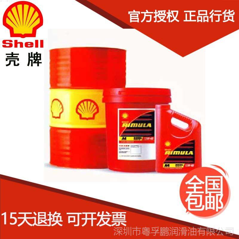 壳牌海德力S1 M液压油,海得力Hydraulic S1 M32 46 68润滑油免邮