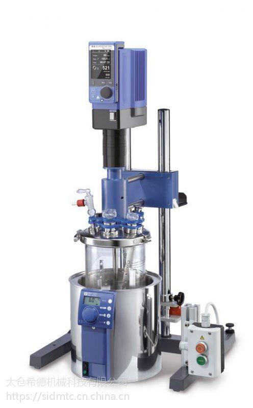 LD-5L实验室小试5L不锈钢釜乳化机 高剪切化工实验集成式乳化机