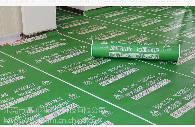 装修形象保护膜 专用写字楼走廊 楼梯 防滑地面保护膜 易清理 耐磨 可加棉