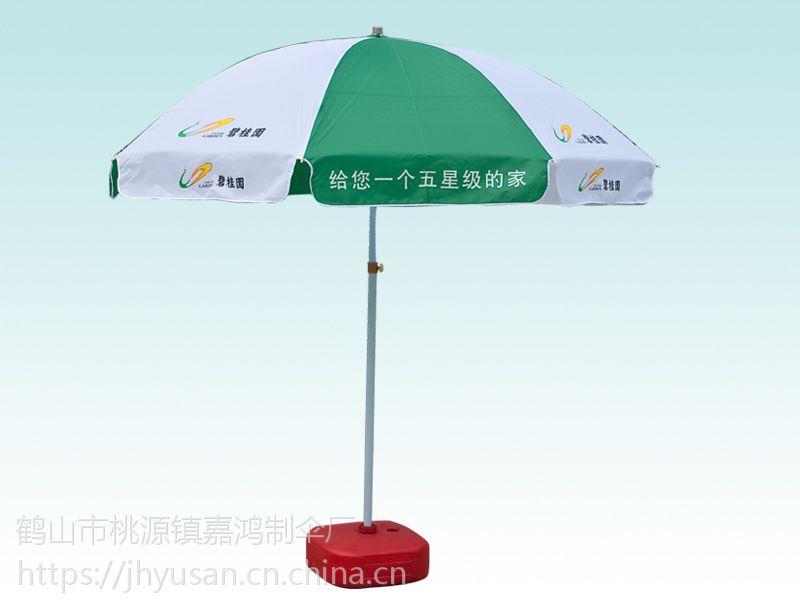 重庆太阳伞厂 重庆户外太阳伞厂家