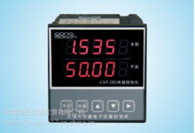 SKW微量呼吸检压仪哪家好 厂家 批发SKW微量呼吸检压仪制造厂家
