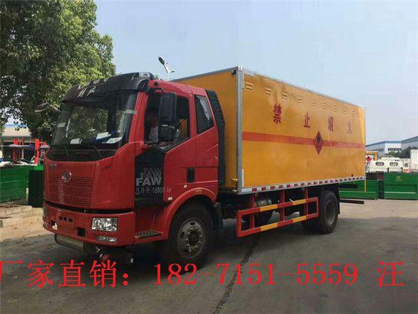 http://himg.china.cn/0/4_279_242602_600_450.jpg