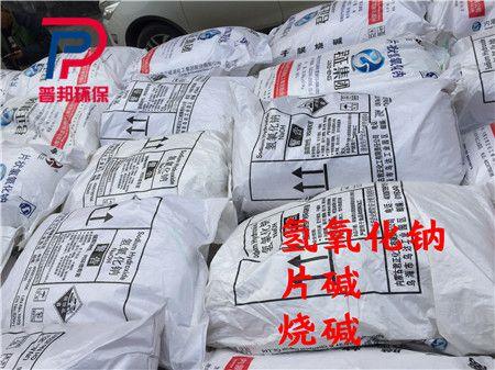 http://himg.china.cn/0/4_27_1037377_450_337.jpg