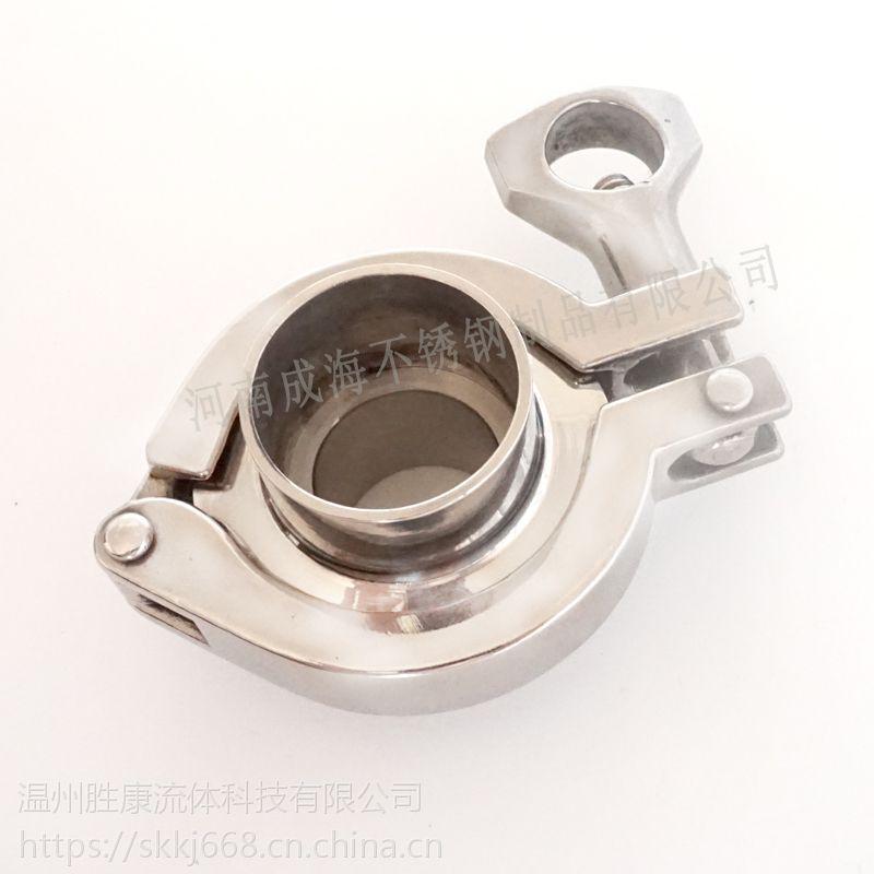 胜康D371X-16 不锈钢卫生级快装隔膜阀