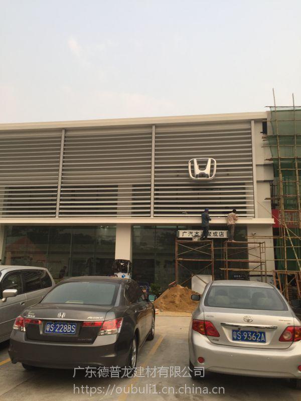 广东德普龙防雨通风铝百叶窗通风效果好欢迎采购