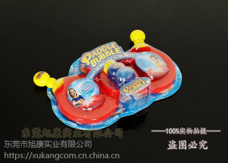 旭康厂家供应 玩具吸塑包装盒 吸塑包装内托