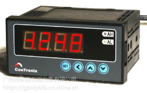 H6XBC控制器conTronix