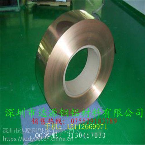 国标QBe1.9抗拉铍铜带弹性好