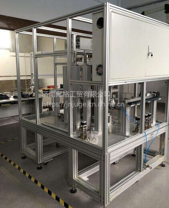 工业铝型材产品设计加工铝型材组装,各种亚克力防护罩批发
