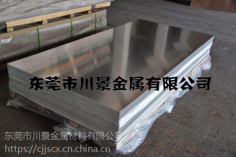 上海5A06铝板 5A06铝板价格