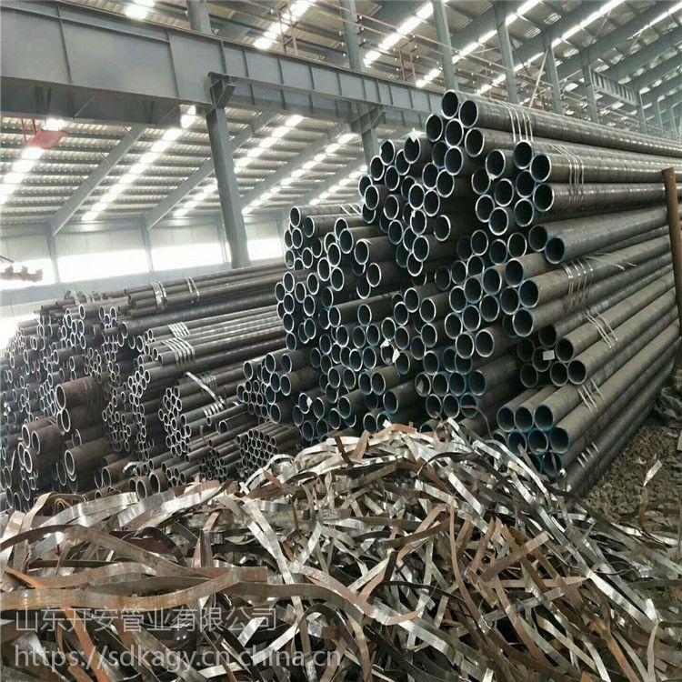 山东鑫鹏源产无缝管,无缝钢管,碳钢钢管