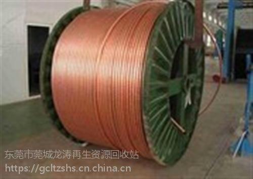 中堂二手电线回收,龙涛资源回收,二手电线回收批发