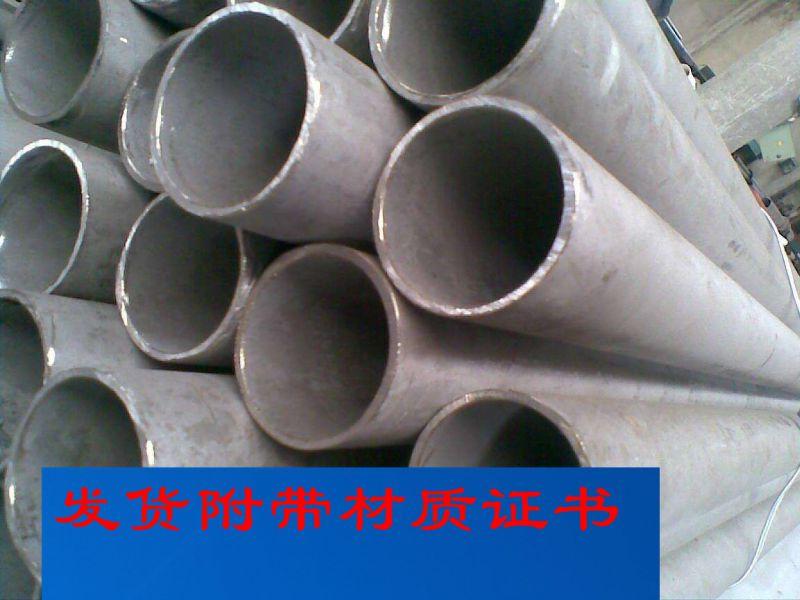http://himg.china.cn/0/4_27_237518_800_600.jpg