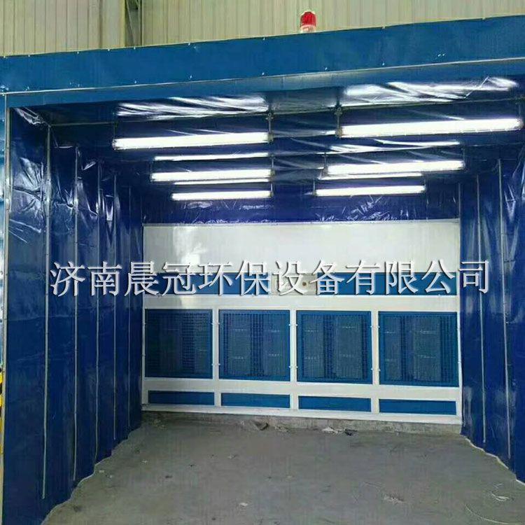 供应移动式伸缩喷漆房,电动伸缩房价格,环保喷漆房定做,成套废气处理设备厂家直销