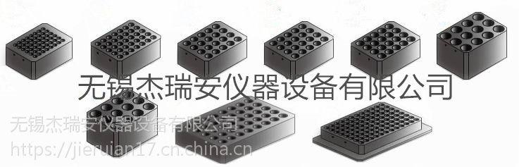火爆抢购恒温金属浴JRA-100C干式恒温金属浴杰瑞安制冷型干式恒温器