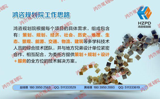 http://himg.china.cn/0/4_27_238554_610_380.jpg