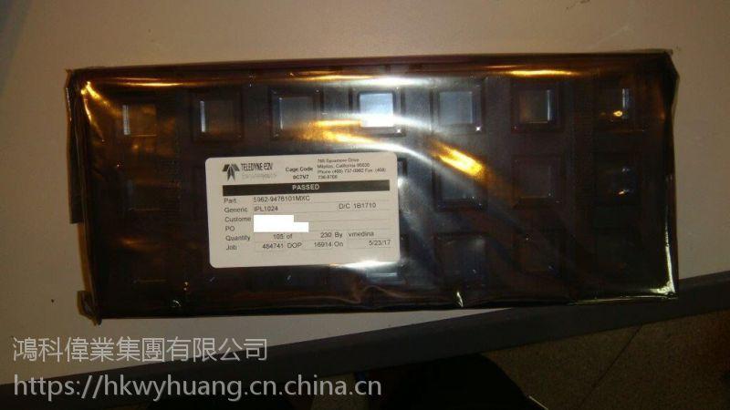 AD571-000C西安高端ICqorvo放大器 鸿科伟业现货