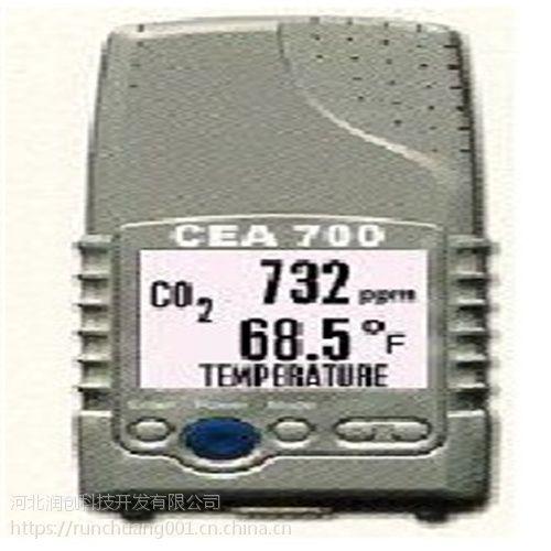 邵武二氧化碳测定仪 CEA-700二氧化碳测定仪CEA-700哪家强