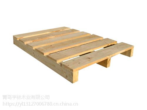 青岛实木托盘川字型 熏蒸出口 生产商定做卡板实木质量保证