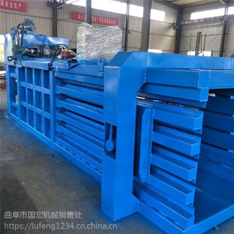 江苏半自动卧式液压打包机国宏直销厂家