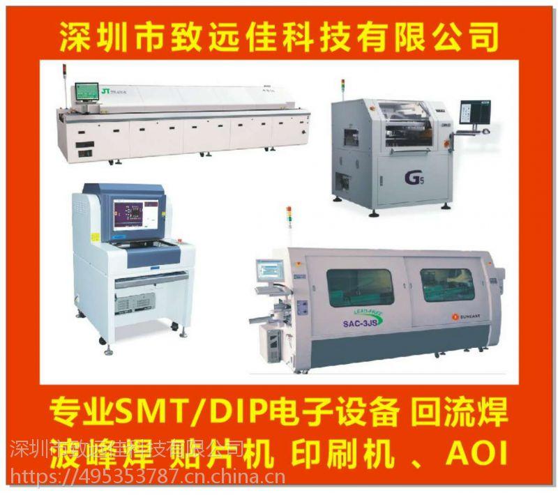 韩国smt三星全自动高速贴片机SM411SM481海外贴片机