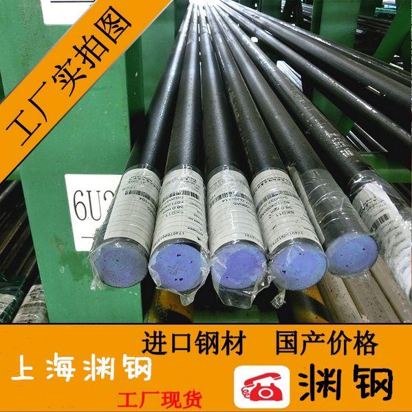 http://himg.china.cn/0/4_280_1061323_599_598.jpg