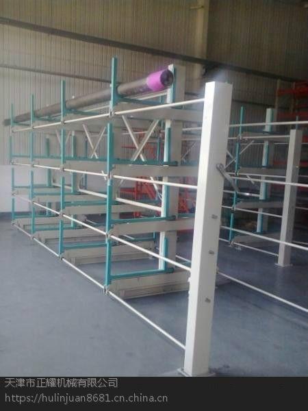 西安悬臂式伸缩货架适合存放金属钢材