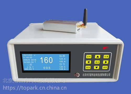 厂家优惠直销TP3600型矿用自动计数器计罐器