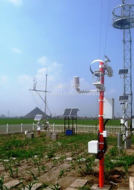 太阳辐射平衡监测站