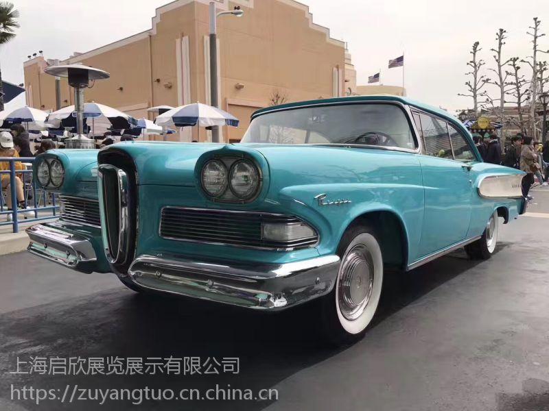 上海租凯迪拉克古董车地产展示