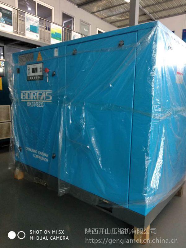 西安空压机专卖店,3立方,4立方,5立方,6立方.10立方的空压机