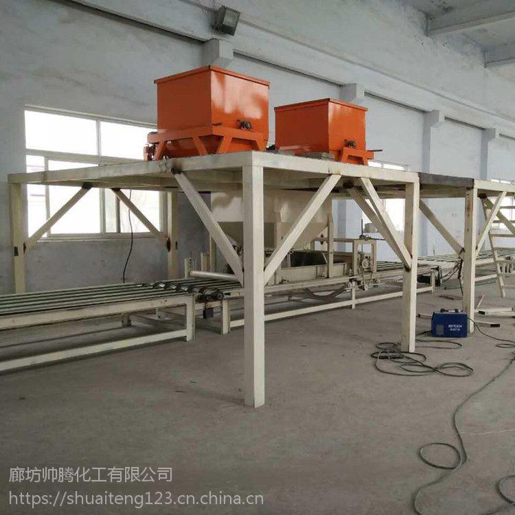 供应优质机器 生产水泥基匀质板设备