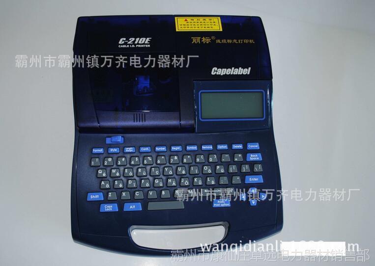 线号机TP70全中文电子套管印字机电子线号机标线号机