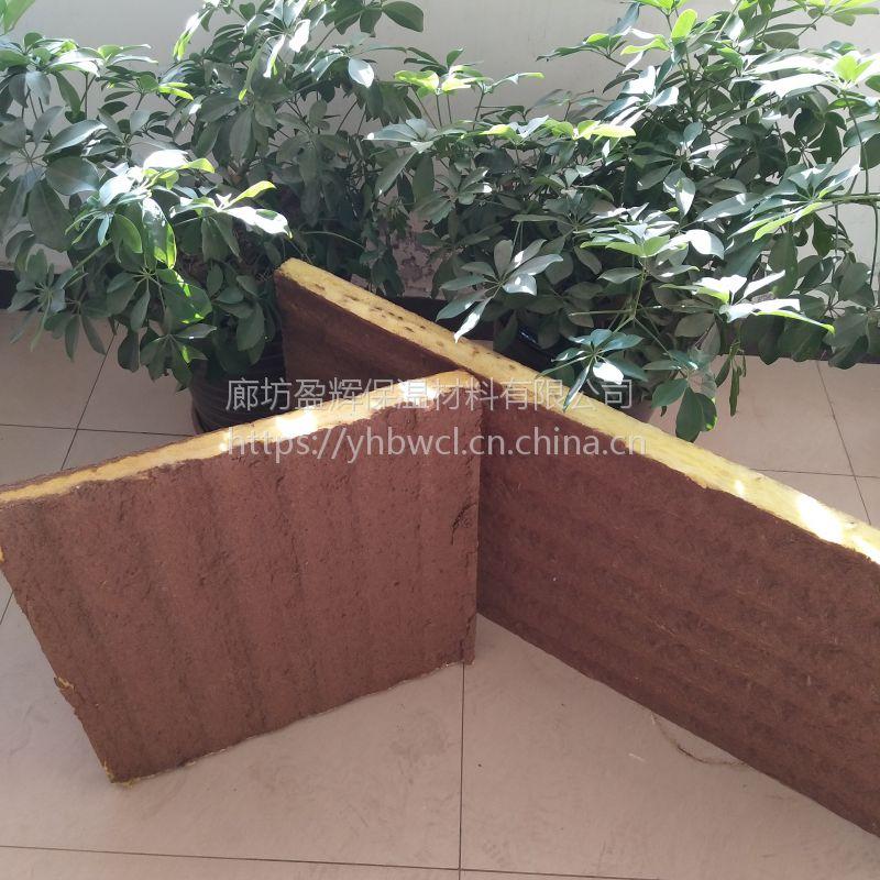 电梯井道 机房吸音降噪保温板 盈辉专业定制型号齐全